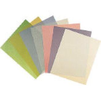 包薄膜片(标准的定型尺寸)12μ黄色216X280 A 3-12 SHT 3M(3M)