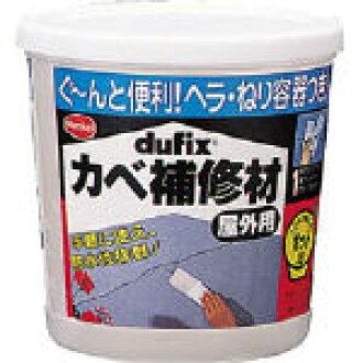 dufix墙修理材室外事情500g DF-2 Henkel(Henckels)