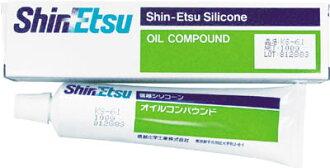 Silicone mold release agent 100 g KS61-100 Shin-ETSU
