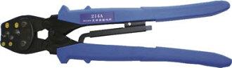 供手动一只手式压接工具裸体端子使用的214A泉精器