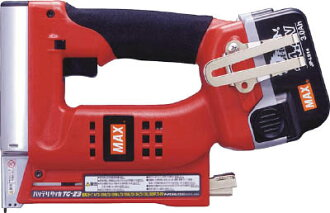 Rechargeable tacca set TG-Z3-BC MAX (max)