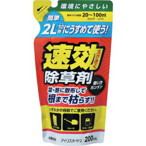 IRIS(アイリスオーヤマ) うすめて使う速攻除草剤 502112