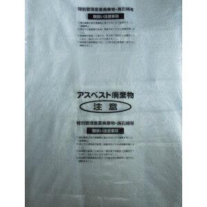 Shimazu 回収袋 透明ニ印刷中(V) (1Pk(袋)=50枚入) M-2