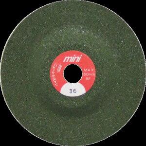 NRS(ニューレジストン) 小径研削砥石 ミニスーパーグリーン 75×4×9.53 #80 25枚 MSG754-80