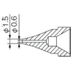 白光(HAKKO) SS型 ノズル/0.6mm N61-01