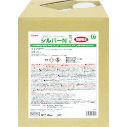 [[NB35(8892)]]シルバーNプラス10Kg/ATNB35Linda(横浜油脂工業)