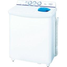 2槽式洗衣機PS-H45LCP日立(hitachi)