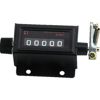 카운터 소형 RS형 RS207-5 고향 정밀 기계