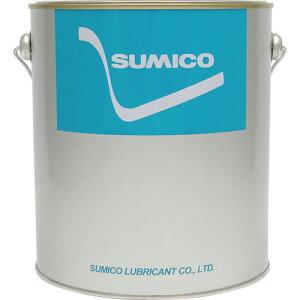 SUMICO(住鉱) グリース(一般用リチウムグリース) スミグリスBG No.3 2.5kg 262972