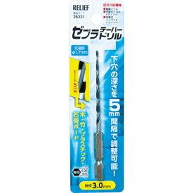 RELIEF(イチネンミツトモ) ゼブラテーパードリル 3.0mm 26331