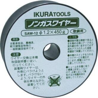 Wire (42095) SAW-12 for the 育良 (salmon roe) semiautomatic welder