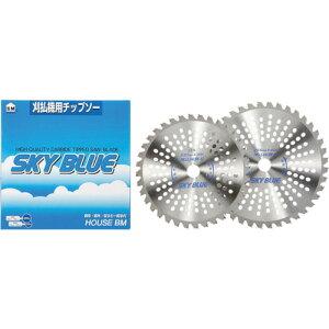 ハウスBM 刈払チップソー「SKY BLUE」 SB-255