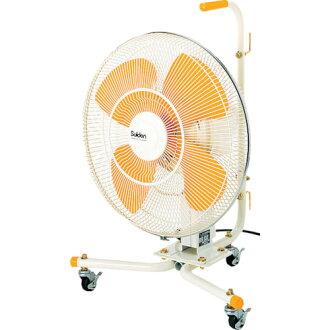 Castor fan (blower machine floor fan) wings 45 cm neck vibration SKF-45CD-1 V sinden (Su iden)