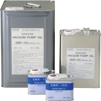 真空泵油4L罐SMR-100-4L ULVAC(愛發科機工)