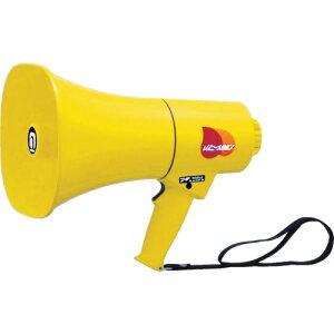 ノボル電機 レイニーメガホン15W 防水仕様 ホイッスル音付き(電池別売) TS-714