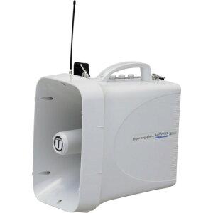 ユニペックス 防滴スーパーメガホン 30W レインボイサー TWB-300N