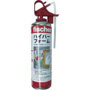 fischer(フィッシャー) 発泡ウレタンハイパーフォーム PU1/500 B2ライトグリーン 33394