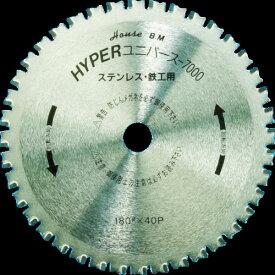 ハウスBM ハイパーユニバース7000 鉄工用チップソー 180mmX40P US-180