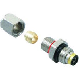 Manostar(マモスター) WO81、WO71、MS99用アクセサリ MT口金 高圧側 1個 KGA81MT-H