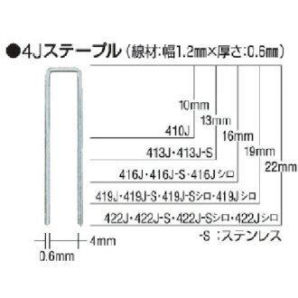 Staple 4*13mm 413J MAX for the takka