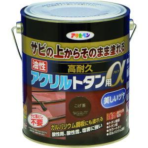 アサヒペン 油性高耐久アクリルトタン用α 1.6KG こげ茶 539137