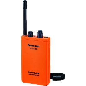 Panasonic(パナソニック) パナガイド(ワイヤレスマイクロホン12ch) RD-M750-D