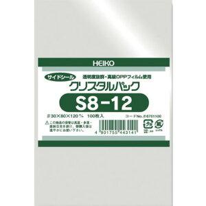 HEIKO(ヘイコー) OPP袋 テープなし クリスタルパック S8-12 6751100 S8-12