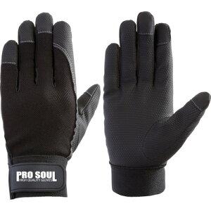 富士グローブ 合皮手袋 PS-992 プロソウル黒 LLサイズ 7521