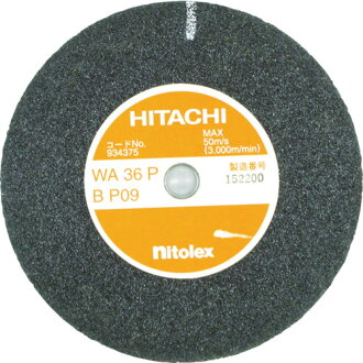 rejinoido磨刀石150mm WA60P 934376日立工机(HITACHI)