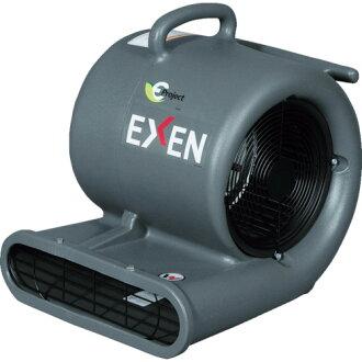 Blower air mover AM3000CGFCI EXEN (エクセン)