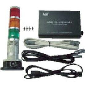 テクノマーク(山崎産業) インクジェットプリンターU2用アラームキット AU205-003