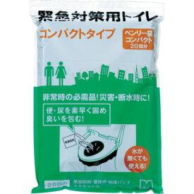 ミドリ安全 緊急対策用トイレ ベンリ—袋 コンパクトタイプ(20回分) BENRY20SET-COMPACT