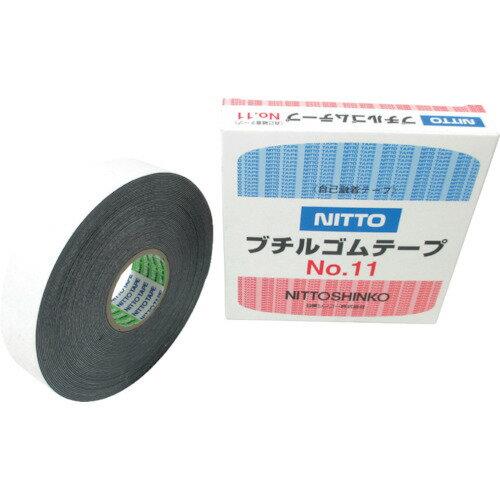 日東電工 自己融着テープ 0.5mmX19mmX10m 黒 11-19