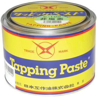 tapping 페이스트비염소 타입 1 kg C-100-1 일본 공작유