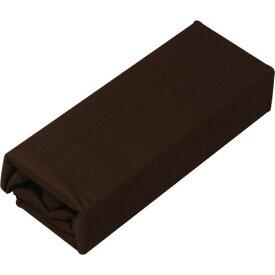 IRIS(アイリスオーヤマ) カラー掛け布団カバー ブラウン CMK-S-BR