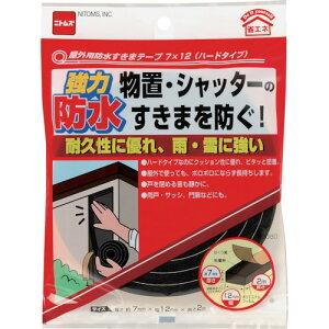 ニトムズ 屋外用防水すきまテープ9×15(ハードタイプ) E0090