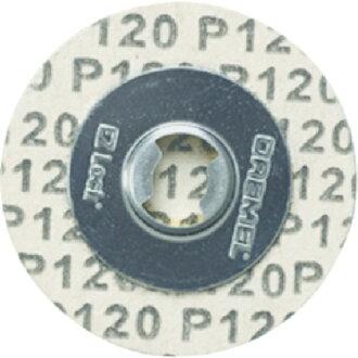 EZ-Lock sandingudisuku#120 EZ412 DREMEL(doremeru)