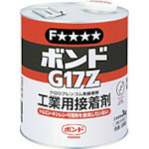 コニシ 速乾ボンドG17Z 3kg(缶) #43857 G17Z-3