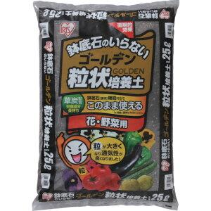 IRIS(アイリスオーヤマ) 502920 ゴールデン粒状培養土5L (1袋入) GRBA-5