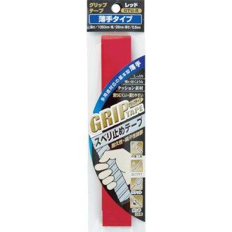 OH (O has sex) grip tape thin type GTU-R