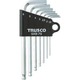 【スーパーSALE期間中 全商品P2倍! 3月5日&10日はP5倍!】TRUSCO(トラスコ) ボールポイント六角棒レンチセット 7本組 GXB-7S