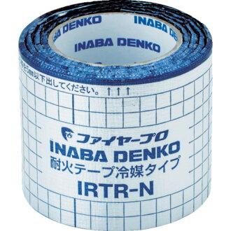耐火帶子冷卻劑型IRTR-N INABA(因幡電工)