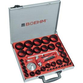 BOEHM(ボエム) 穴あけポンチ 15個セット JLB330PA