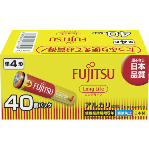 富士通(FDK) アルカリ単4(40個) LongLife LR03FL(40S)