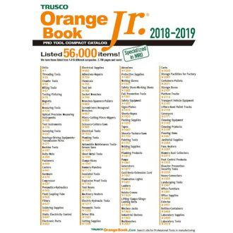 小版2016年的橘皮書英語版OBJM2016E TRUSCO(桁架共)