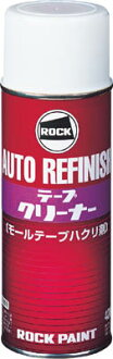 테이프크리너-420 ml 062-00366 K로크 페인트