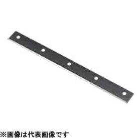 【あす楽】リョービ(RYOBI) 芝刈機用固定刃 2面研磨刃 280mm 6077097