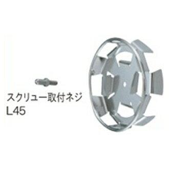 Ring with double screw Φ 150 stainless steel-made 6076025 Ryobi (RYOBI)