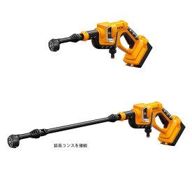 リョービ(RYOBI) 充電式ポータブルウォッシャー BPW-1800L1 668200A