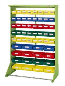 【直送】【代引不可】サカエ(SAKAE) パーツハンガー ボックス付 小40・大16 900X350X1290 Z3-YB